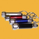 Фонарь брелок 5 LED