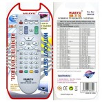 Пульт универсальный Sharp RM-717G HUAYU код:0944