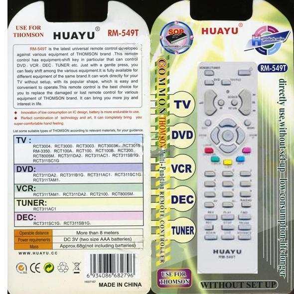 Предыдущая страница.  Пульт универсальный Thomson RM-549T HUAYU код:0946.  Постоянная ссылка на Товары.