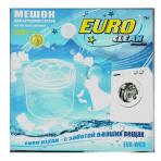 Мешок для бережной стирки в форме тубуса с пластиковым основанием.    / EURO Clean EUR-WB-3 /