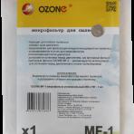 Микрофильтр для пылесоса универсальный 255х197 OZONE MF-1