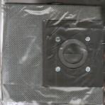 Мешки-пылесборники OZONE microne MX-04 многоразовый  Samsung тип: VP-95