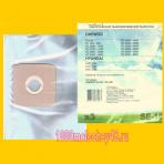 Мешки-пылесборники OZONE excellent SE-16 3шт.  Daewoo тип: DU-300/DU-805
