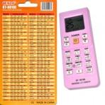Пульт универсальный QUNDA KT-9018 для кондиционера код:0982