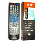 Пульт универсальный Huayu IHandy0448+ для DVD код:1643