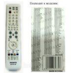Пульт универсальный Samsung RM-D613W код:1790