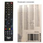 Пульт универсальный Toshiba RM-D759 код:1792